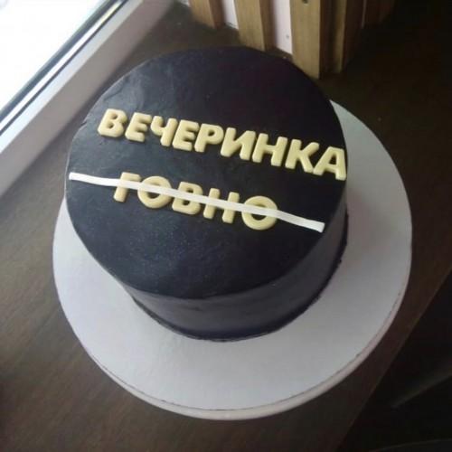 Торт #758