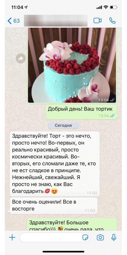 photo_2020-08-22_11-15-26.jpg